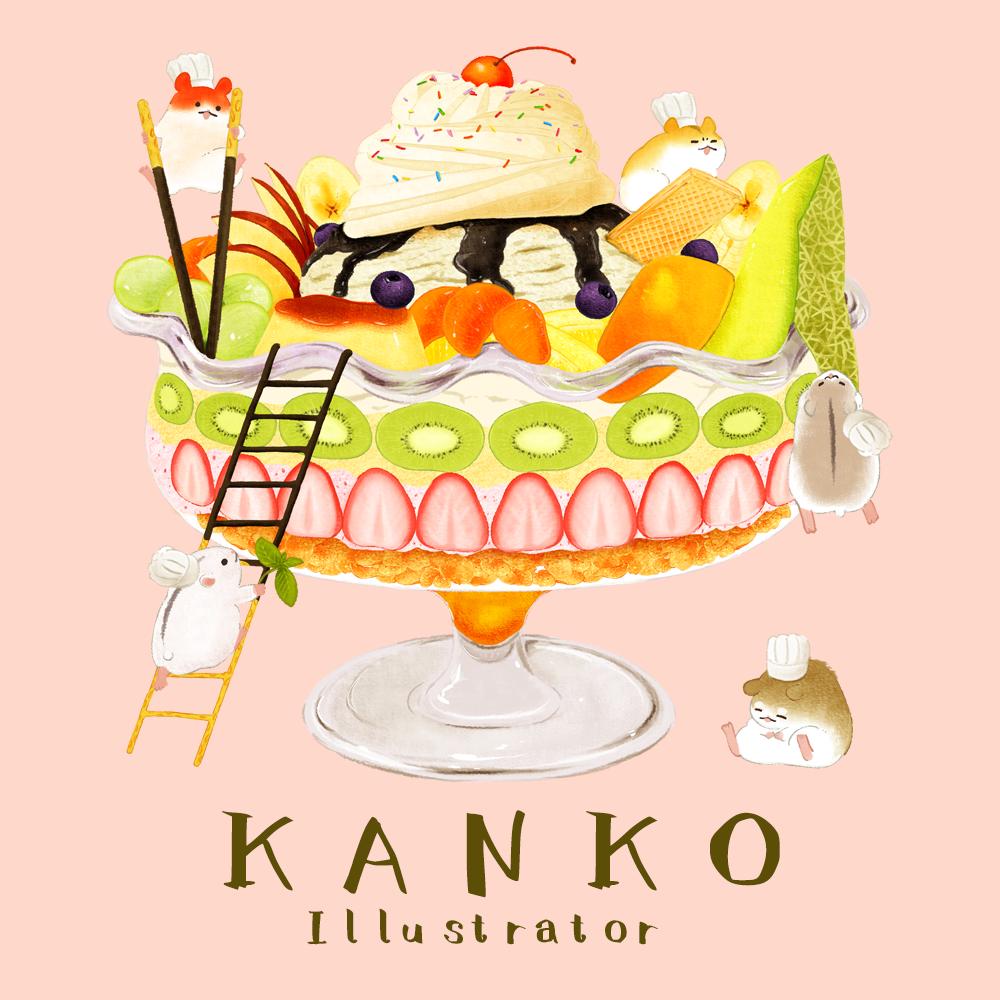 ハムスター愛作家のイラストレーター栞子(かんこ)